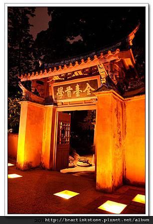 孔廟&文學館(2010117)5