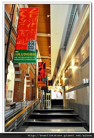孔廟&文學館(2010117)11