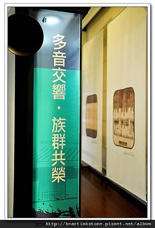 孔廟&文學館(2010117)18