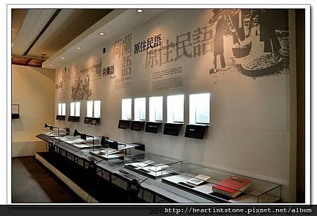孔廟&文學館(2010117)19
