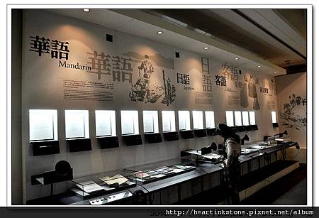 孔廟&文學館(2010117)20