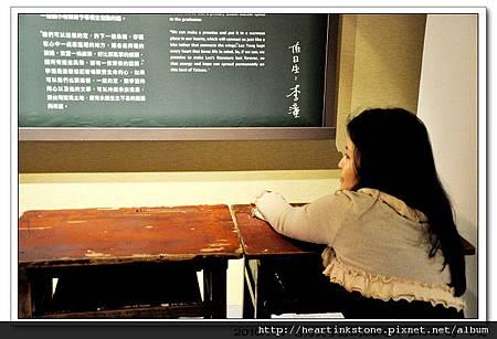 台灣文學館(人像))(20101107)3