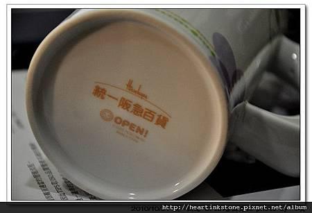 open醬馬克杯(20101031)1
