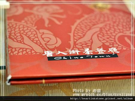 唐人街茶餐廳(2010_03_27)2