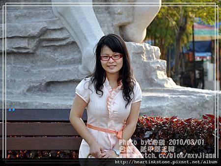 延平郡王祠外拍(2010_03_01)2