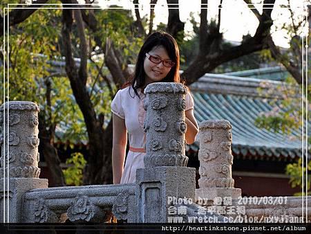 延平郡王祠外拍(2010_03_01)6