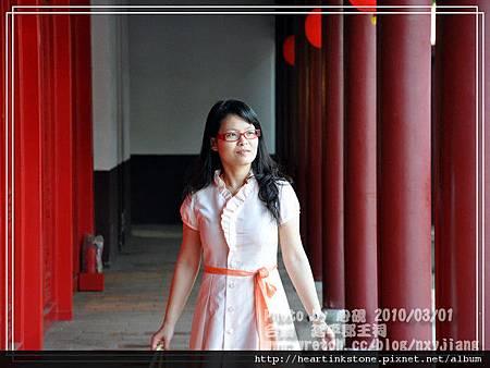 延平郡王祠外拍(2010_03_01)12