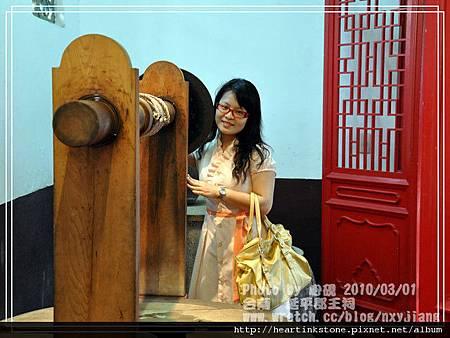 延平郡王祠外拍(2010_03_01)18