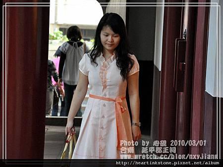 延平郡王祠外拍(2010_03_01)19