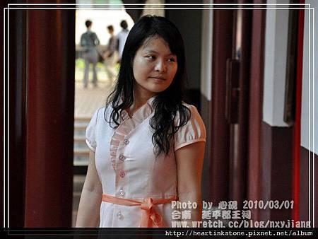 延平郡王祠外拍(2010_03_01)20