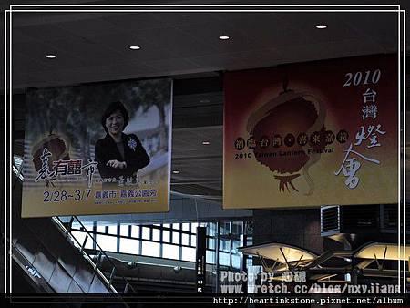 2010春節記實(六17