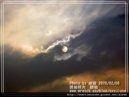 雲科大校園隨拍(2_8)31