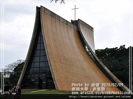 路思義教堂(20100207)1
