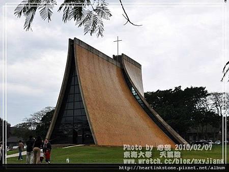 路思義教堂(20100207)2