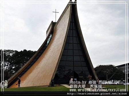 路思義教堂(20100207)4