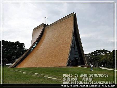 路思義教堂(20100207)5