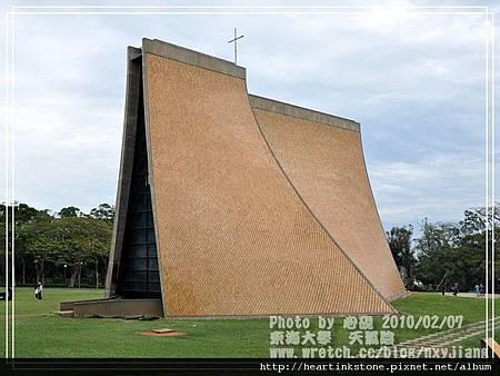 路思義教堂(20100207)6