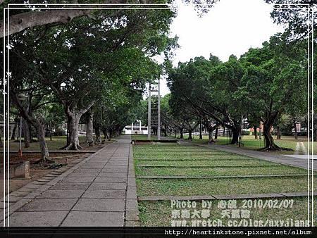 文理大道(20100207)4