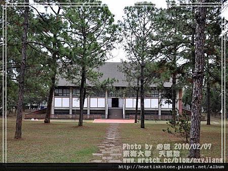 東海大學隨拍(20100207)5
