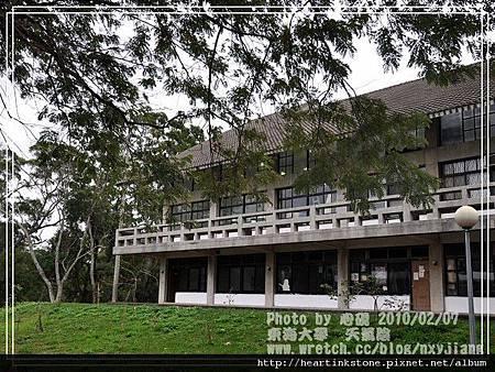 東海大學隨拍(20100207)13