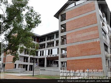東海大學隨拍(20100207)25