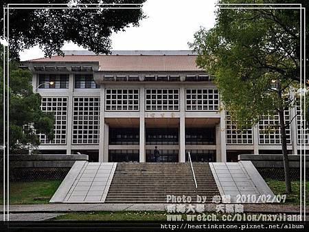 東海大學隨拍(20100207)27