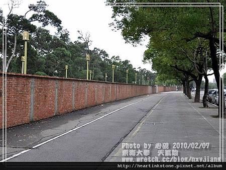 東海大學隨拍(20100207)30
