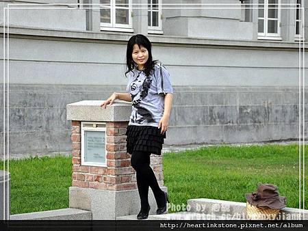 台灣文學館與孔廟(20100204)2