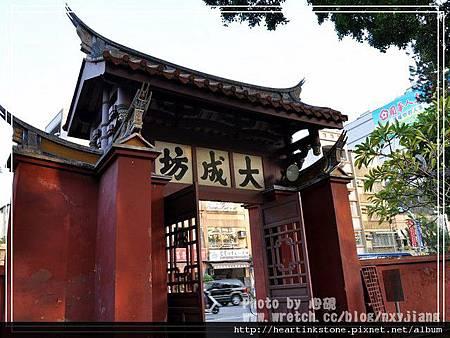 台灣文學館與孔廟4