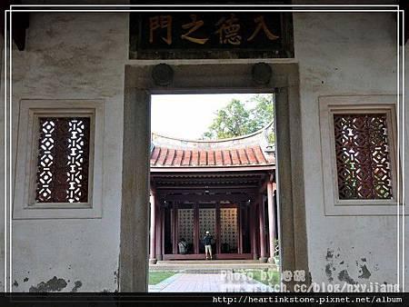 台灣文學館與孔廟5