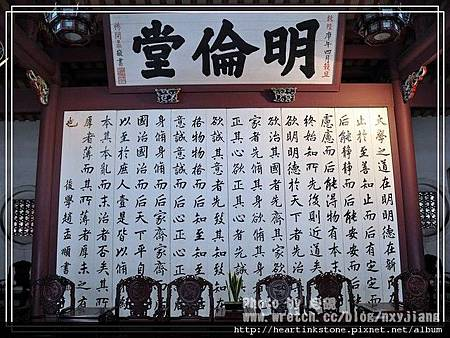 台灣文學館與孔廟6