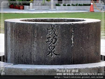 台灣文學館與孔廟15