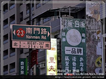 台灣文學館與孔廟22