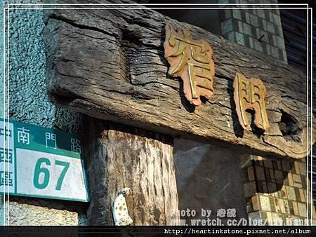 台灣文學館與孔廟23