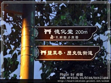 台灣文學館與孔廟25