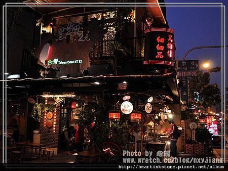 台灣文學館與孔廟27