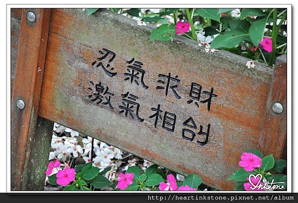 nEO_IMG_DSC_0045