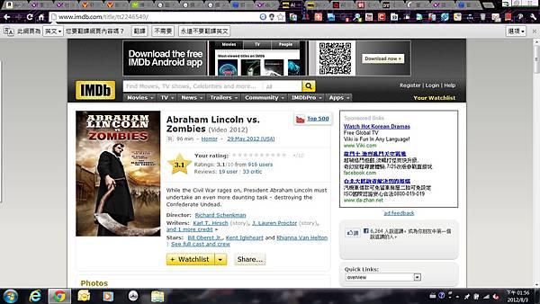 IMDb_林肯與僵屍