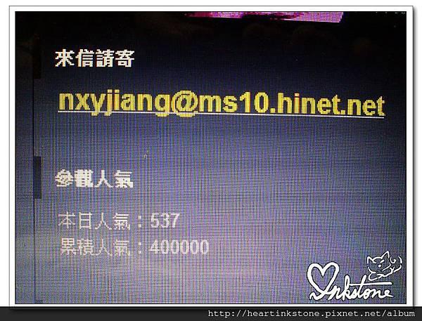 nEO_IMG_DSC_0001