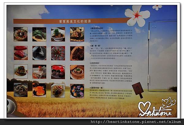 nEO_IMG_DSC_0064.jpg