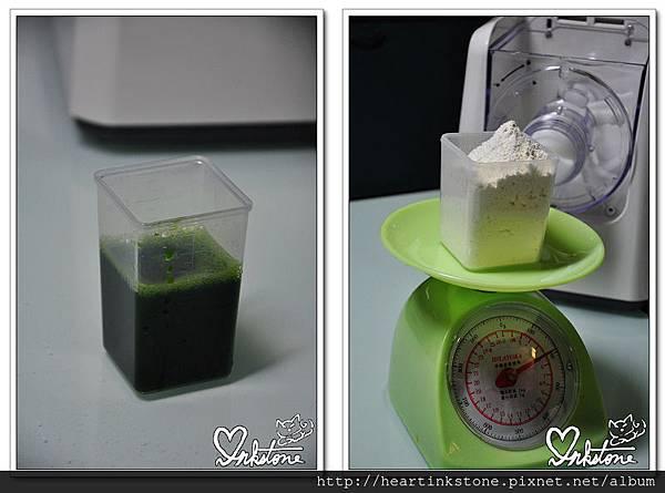 麵粉與蔬菜汁.jpg