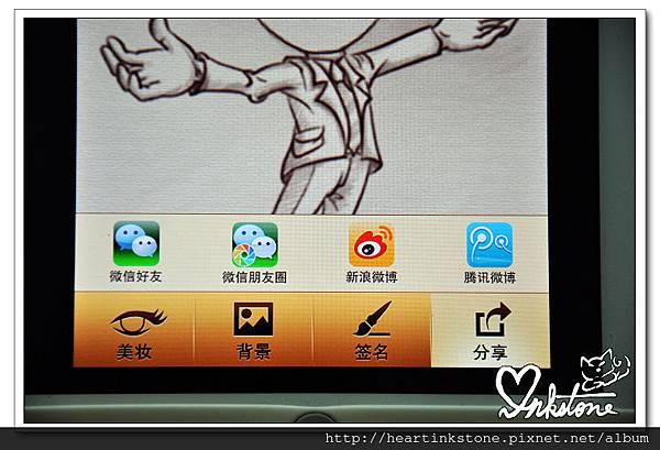 nEO_IMG_DSC_0011.jpg