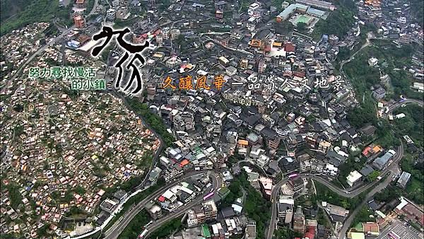 鳥目台灣2.jpg