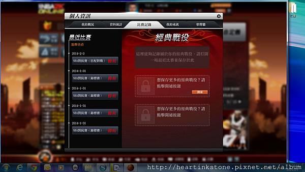 NBA 2K Online五連勝.jpg