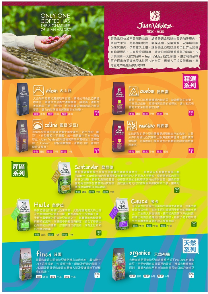 產品DM-01.jpg