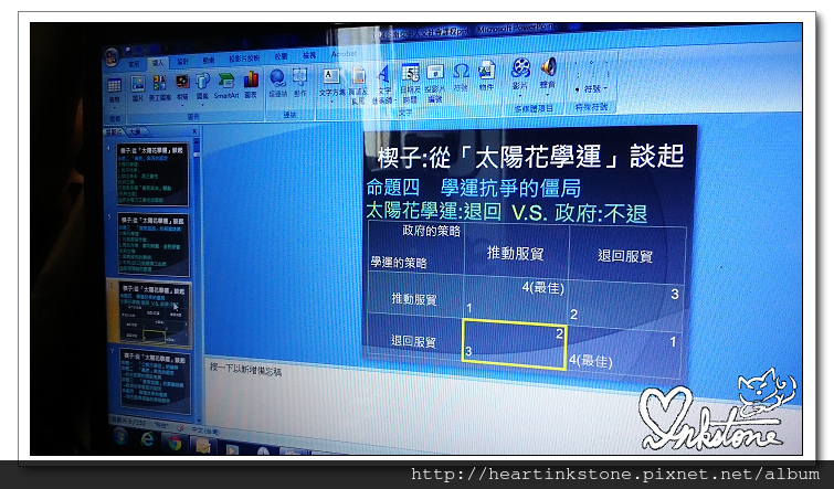 nEO_IMG_DSC_0031.jpg
