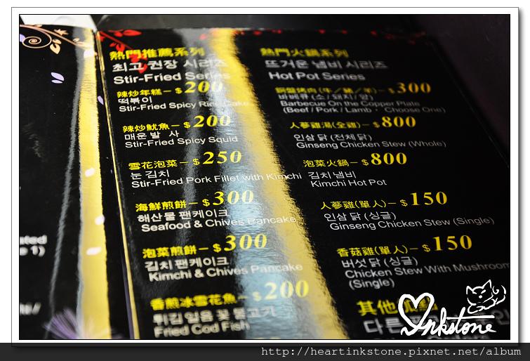 nEO_IMG_DSC_0009.jpg
