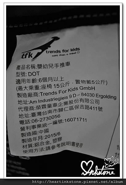nEO_IMG_DSC_0074.jpg