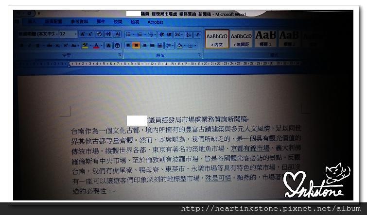 nEO_IMG_DSC_0006.jpg