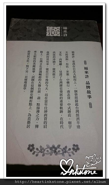 nEO_IMG_DSC_0209.jpg